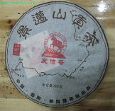 0195-puer-tea-investment.jpg
