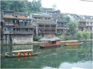 0156-01-travel-fenghuangchina2.jpg